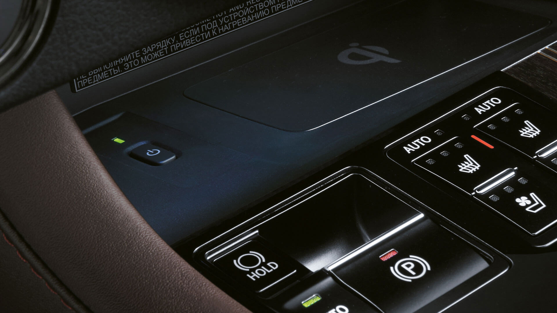 2017 lexus rx 450h features wireless charger