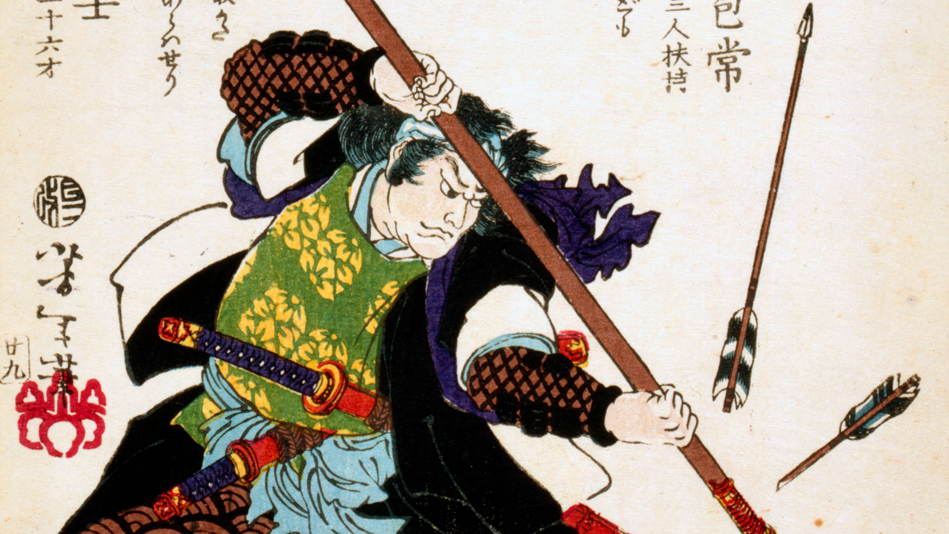 Artes marciales japonesas hero asset