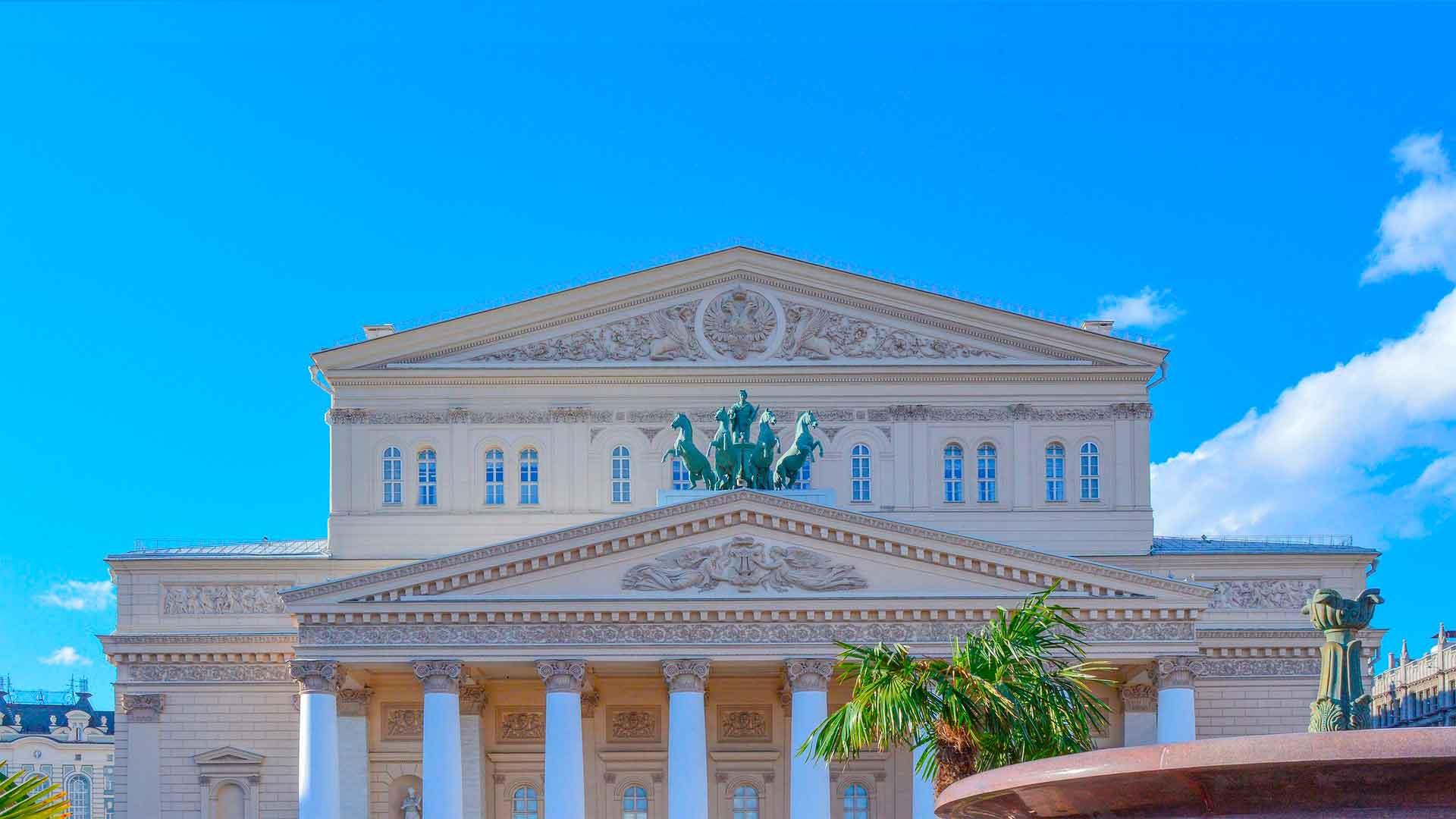 La catedral del ballet hero asset