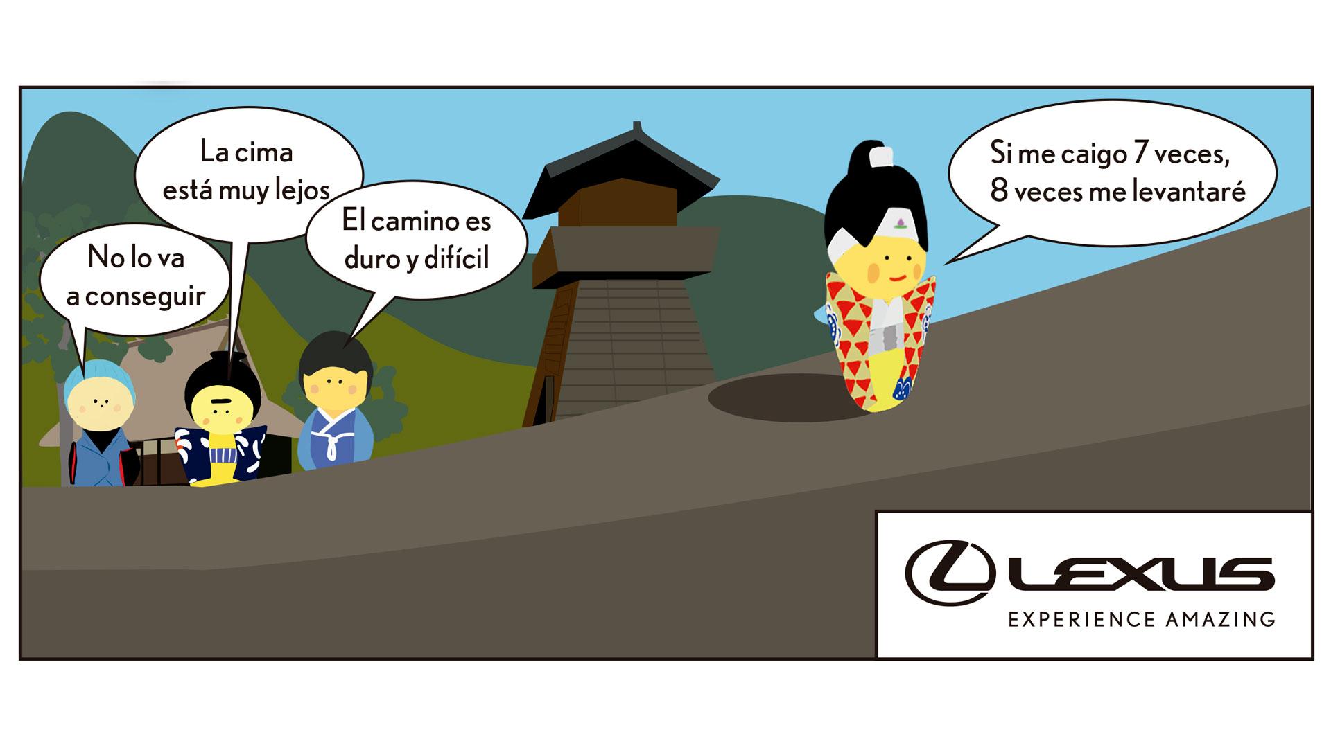 Imagen del manga de los okiagari