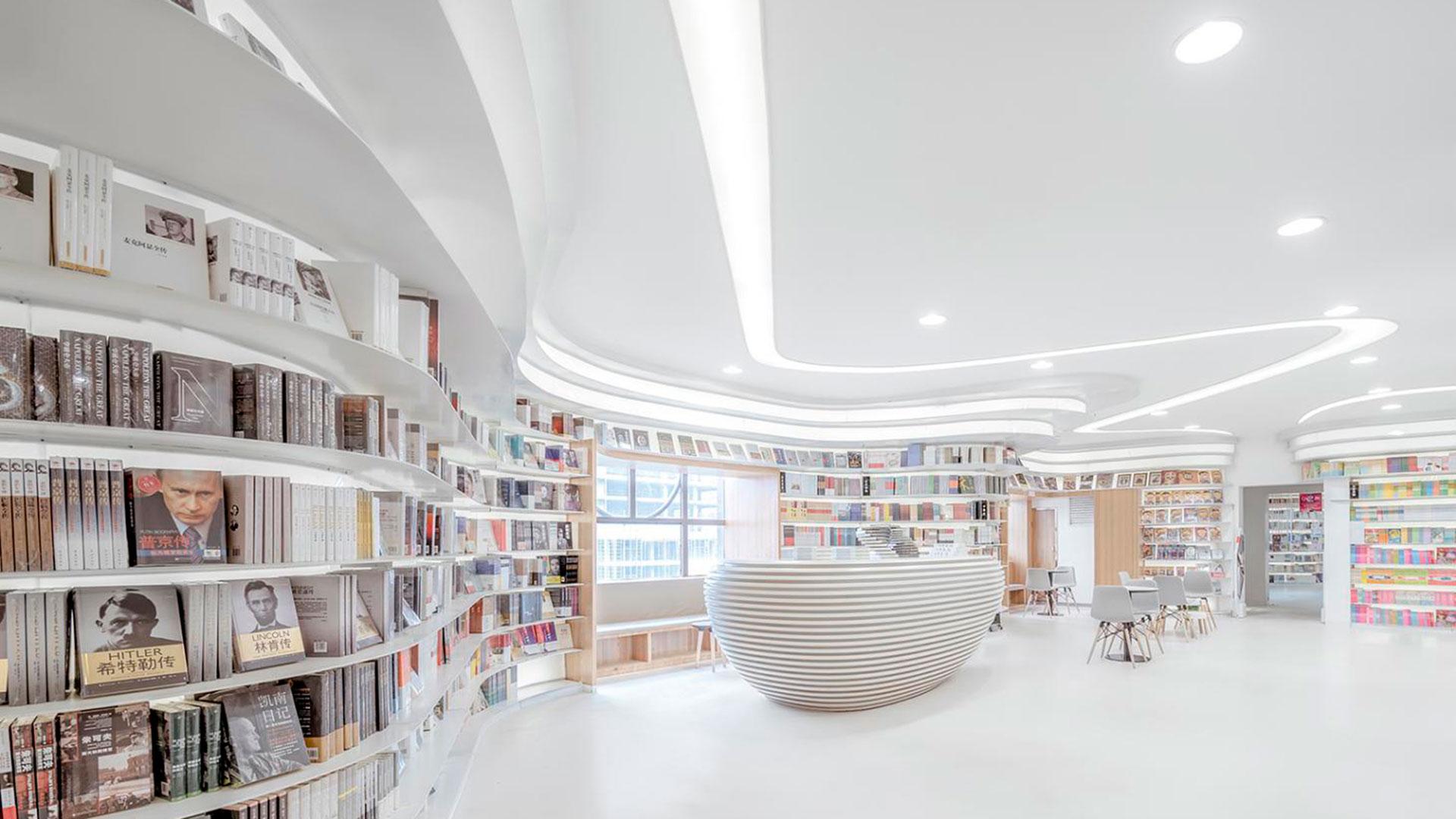 La librería Zhongshu de Xi an un decorado espectacular