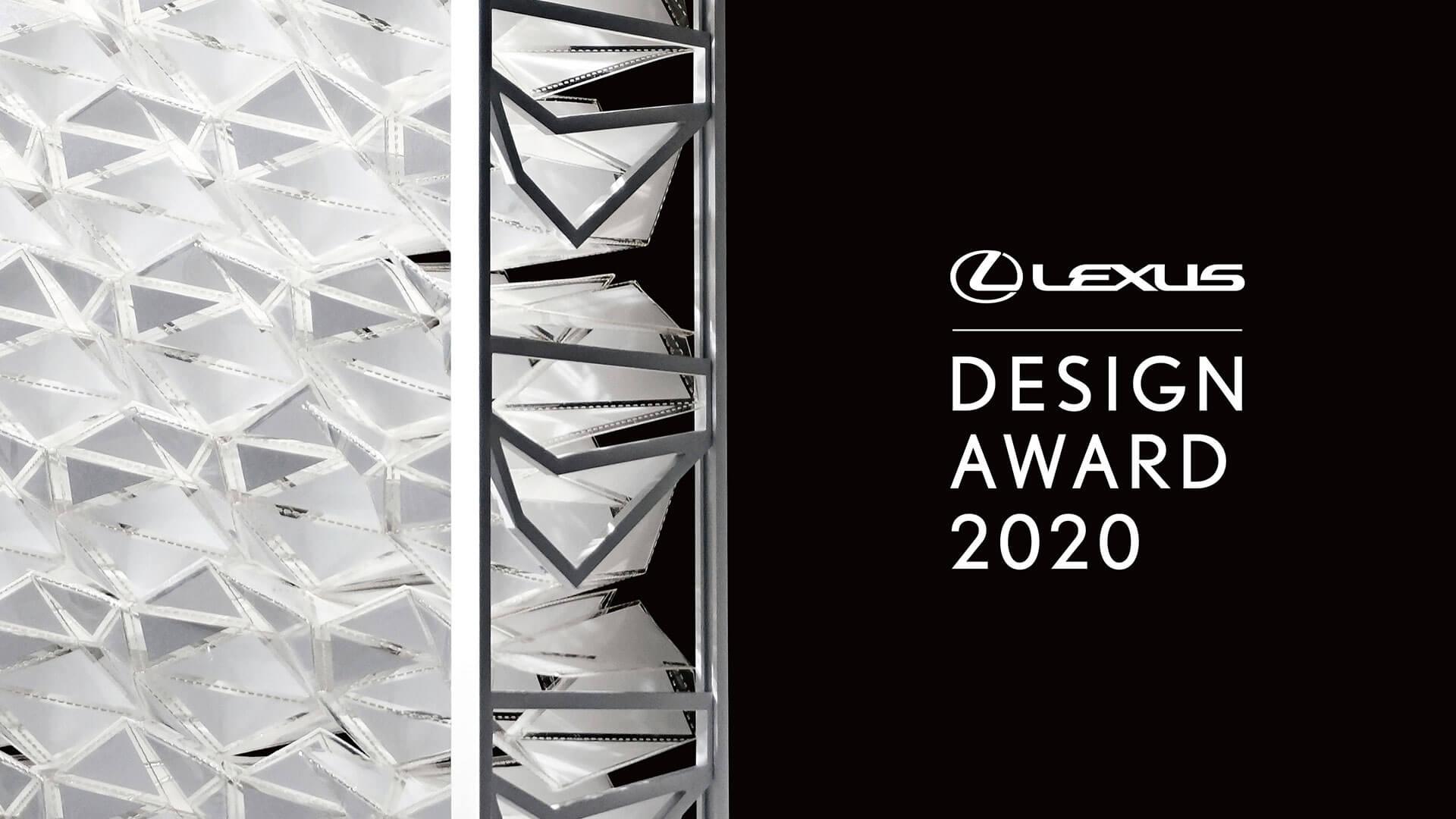 2019 lexus design awards entries