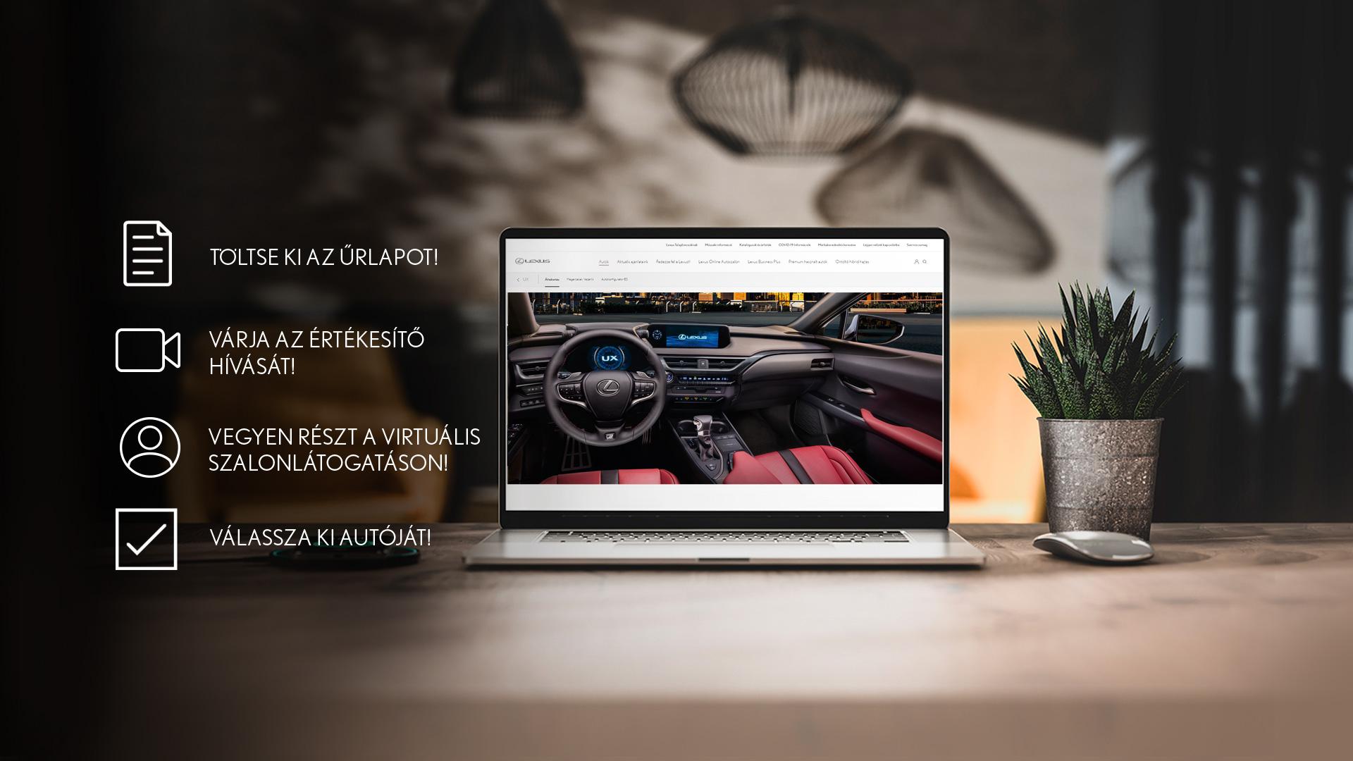 UX showroom desktop