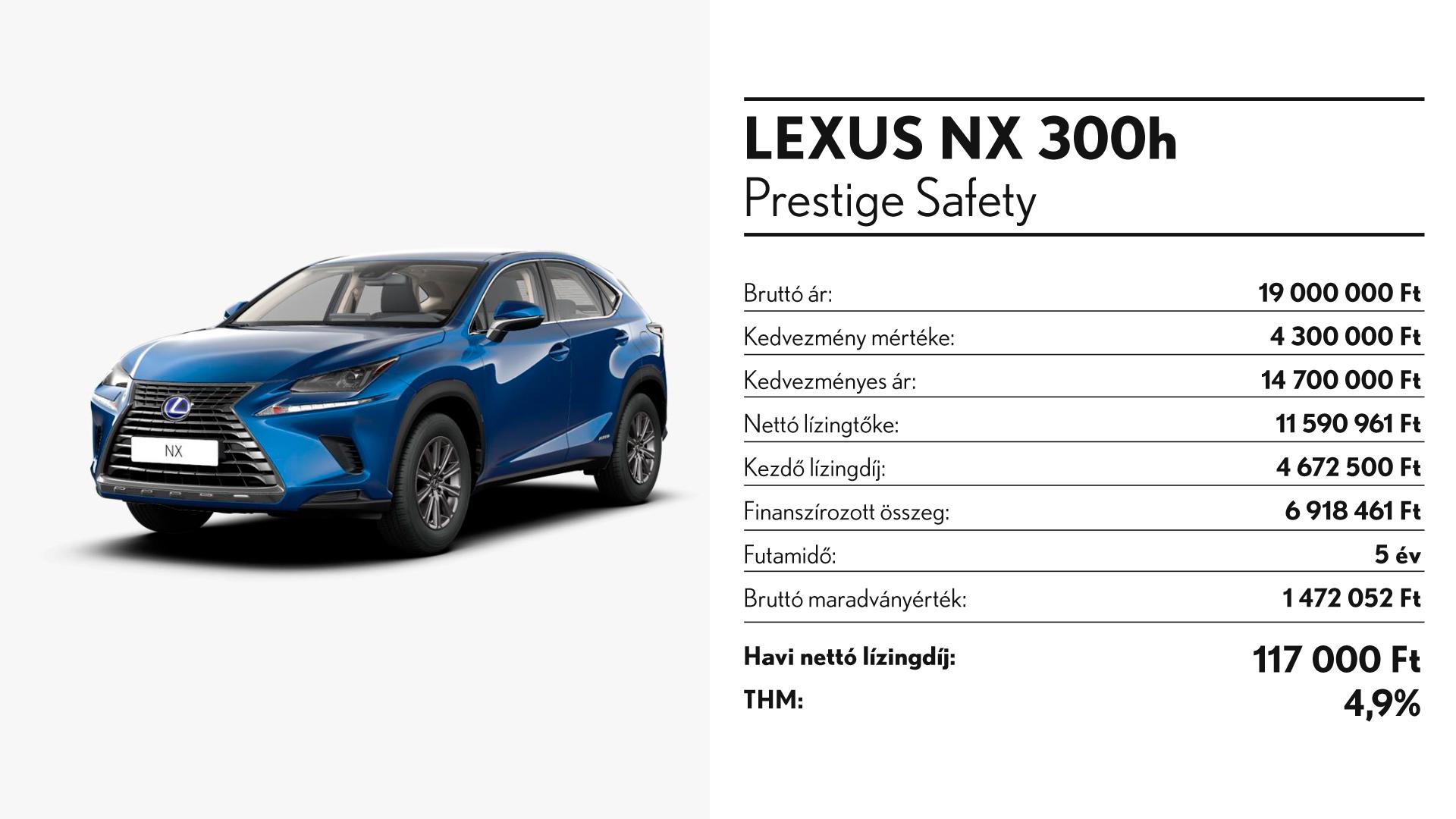 NX slider Offer image