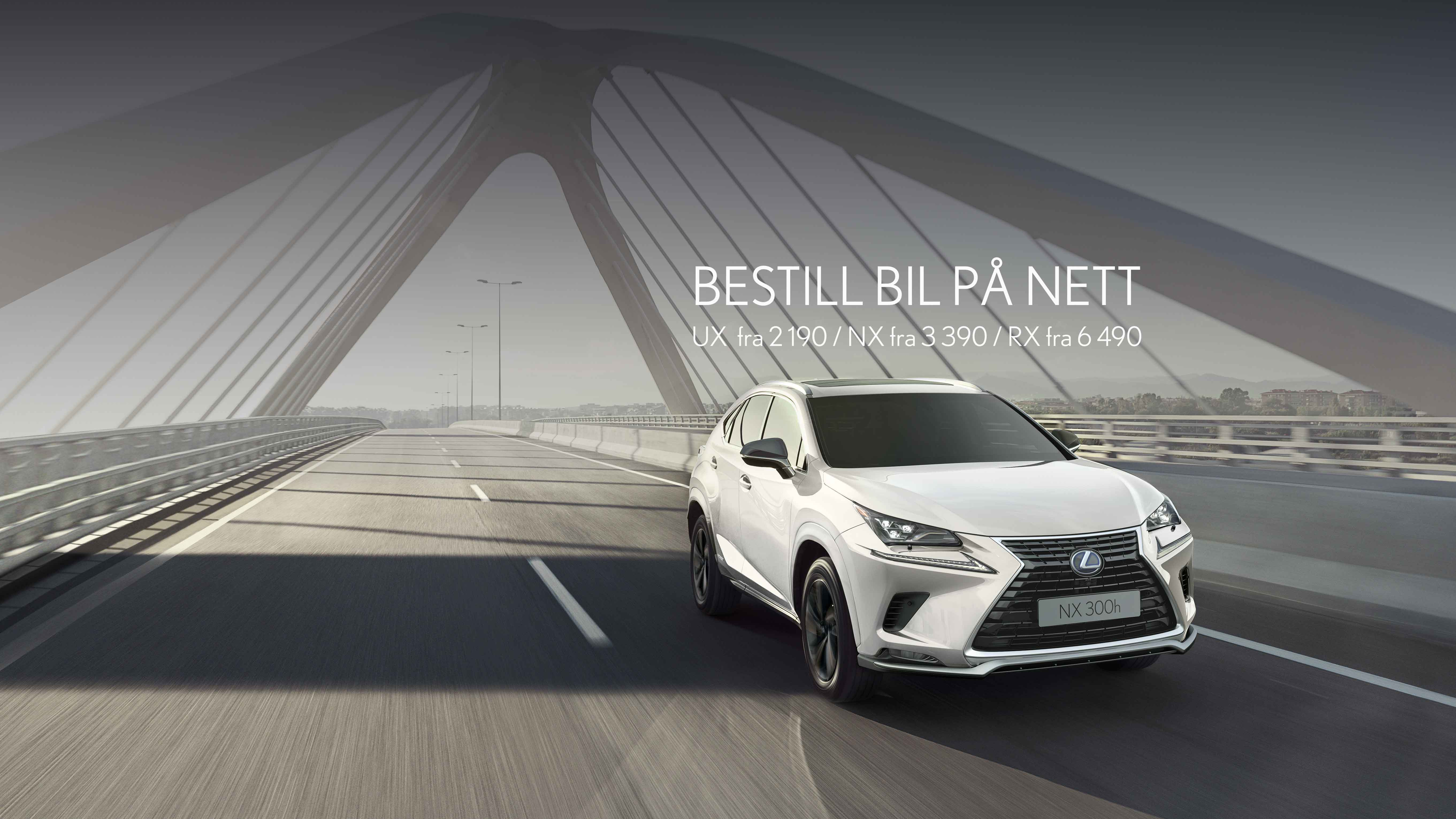 Lexus desktop NX