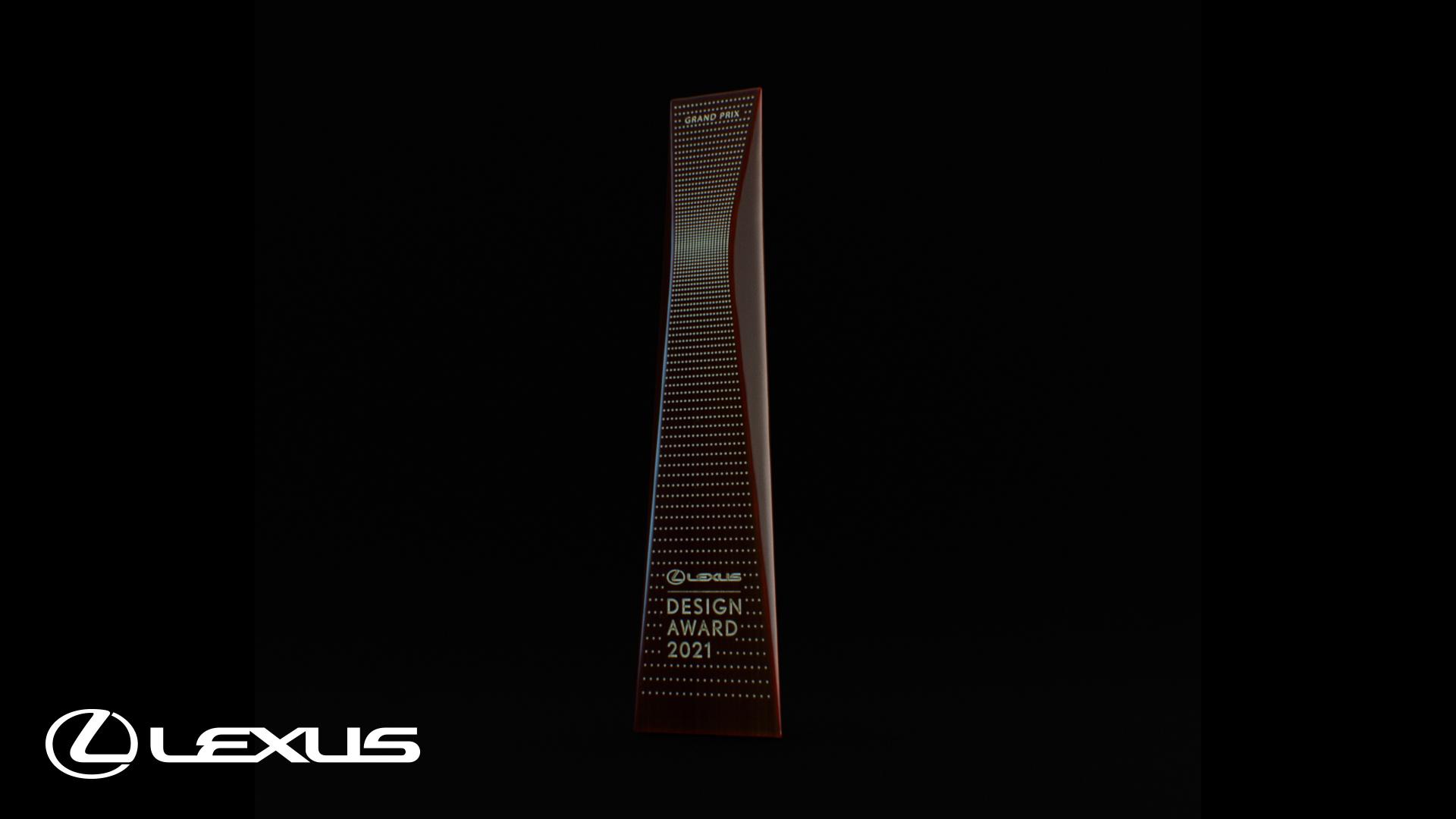 Lexus anuncia vencedor do design award 2021 Image
