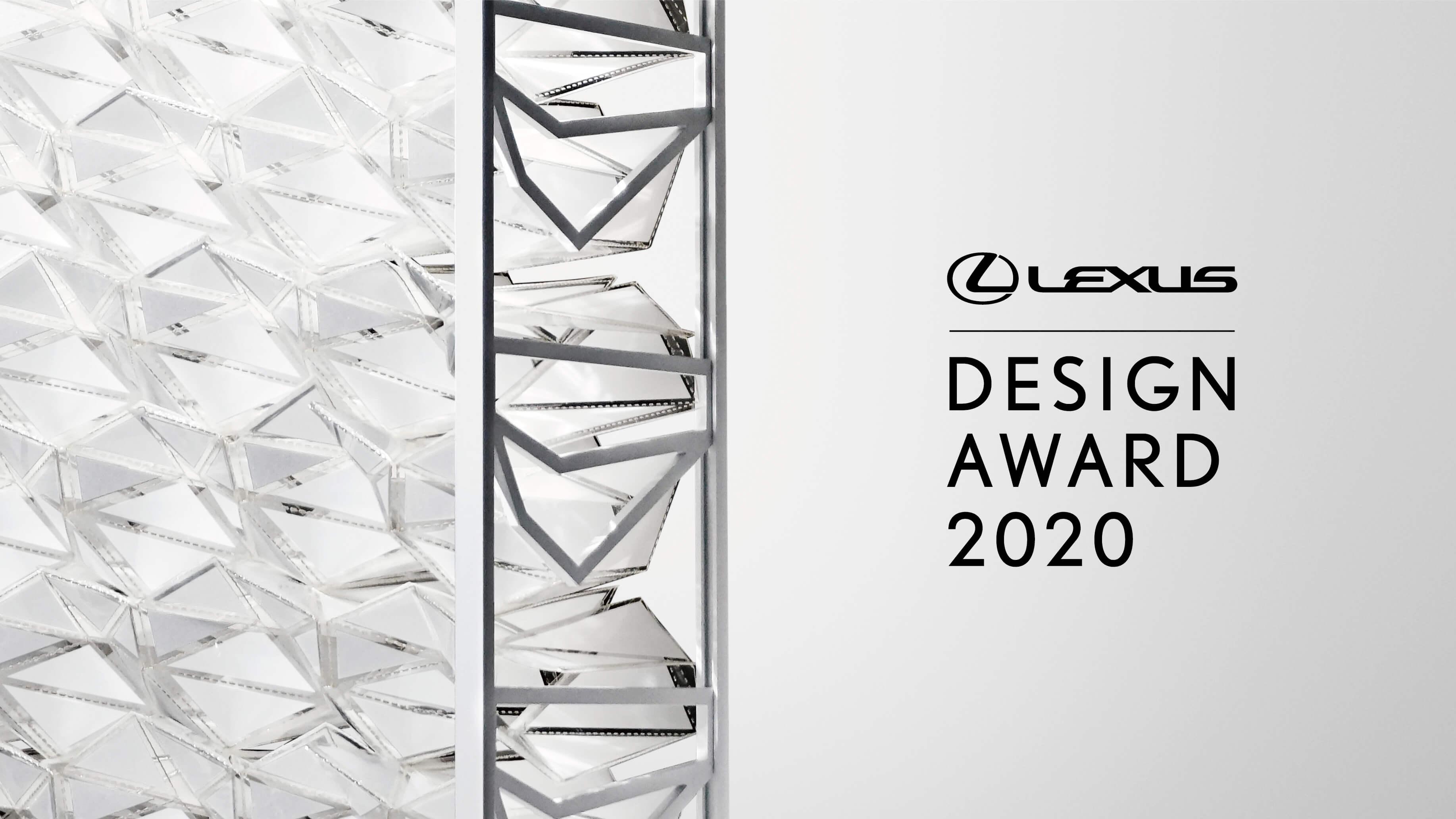 Lexus anuncia inscricoes para Lexus Design Award 2020
